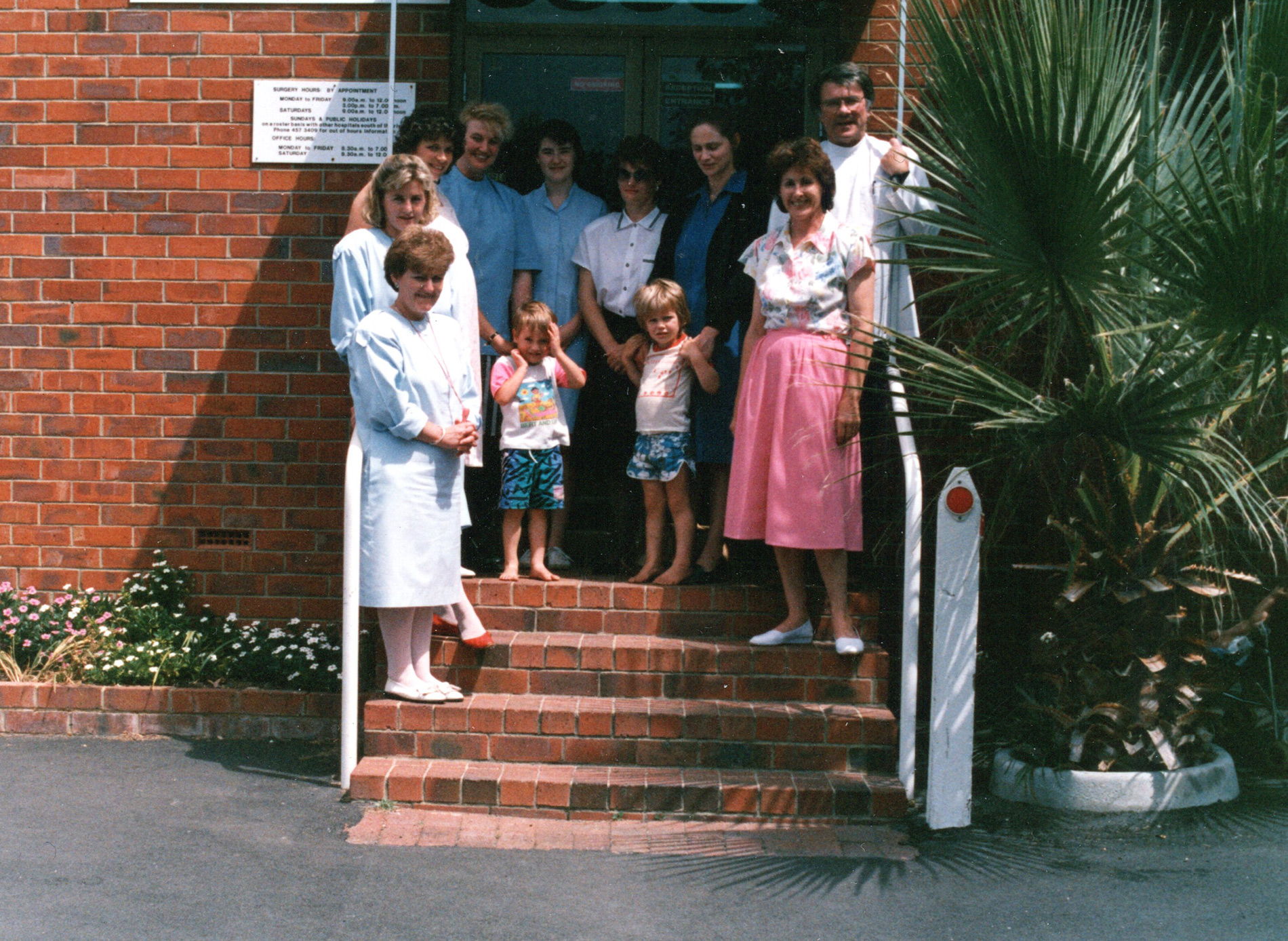 Front of RRVH and staff in the mid-1990s